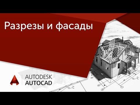 Проектирование реконструкции фасадов и согласование в Архитектуре