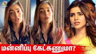Samantha-வை சீண்டினாரா Pooja Hegde? | Butta Bomma, Oh Baby, Allu Arjun, Super Deluxe | Tamil News
