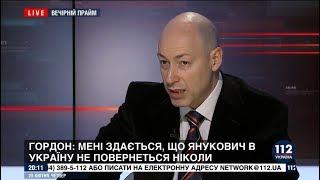 Гордон: Премьер-министром Украины будет Игорь Смешко