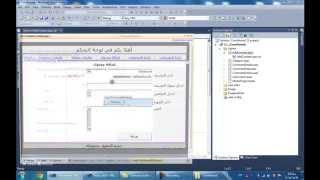 الدرس (9) برمجة وتصميم موقع شركة وهمية بتقنية ASP.NET - تكويد صفحة الإضافة