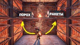 Rust - Выбили кирками железный потолок, где нашли гору ракет!