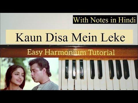 Kaun Disa Mein Leke Chala Harmonium Tutorial | Notes in Hindi