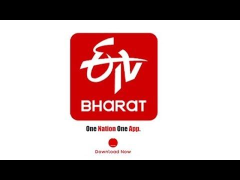 ETV Bharat India's First 24x7 Video News App