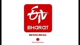 Baixar ETV Bharat India's First 24x7 Video News App