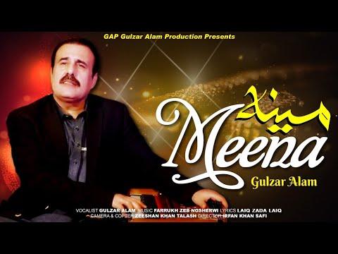 gulzar-alam---cha-wel-che-asana-da--new-pushto-song-2019