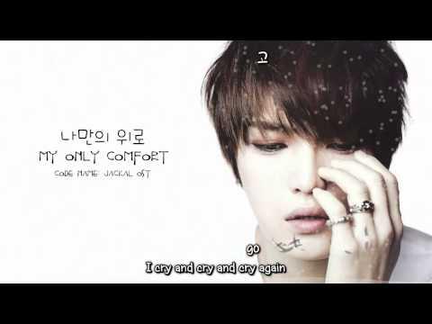 Kim Jaejoong 김재중 - My Only Comfort 나만의 위로 [eng + rom + hangul + karaoke sub]
