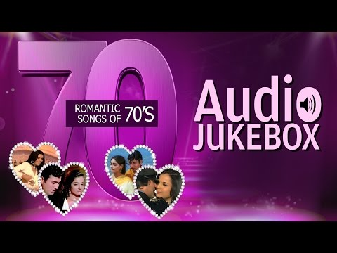 Romantic Songs of 70s | O Mere Dil Ke Chain | Audio Jukebox