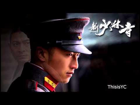 Shaolin wu- Enlightenment OST...Er hu  (1080p)