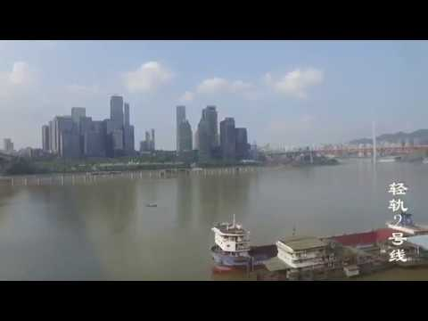 DJI OSMO—Chongqing China