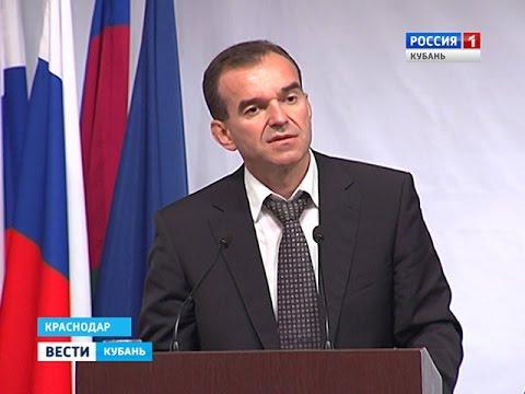 Вениамин Кондратьев выдвинут в качестве кандидата на пост губернатора Кубани