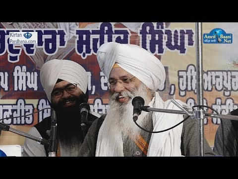 Power of Baba Deep Singh Ji || Bhai Guriqbal Singh Ji Mata Kaula Ji Amritsar || Hoshiapur 10Feb2018