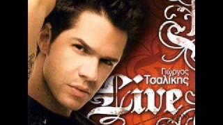 An isoun agapi - Giorgos Tsalikis (new song 2011)