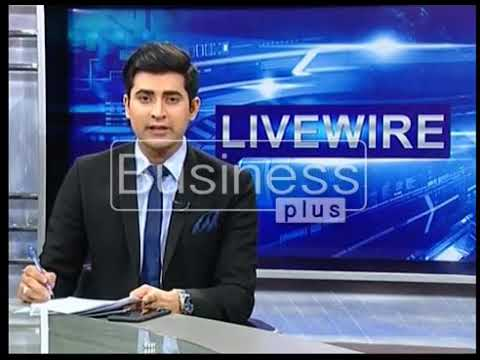 How to invest in Pakistan's stock exchange Episode 3