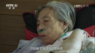 【订阅频道】 Subscribe : http://goo.gl/Mzp80t 【本期介绍】在中国,...