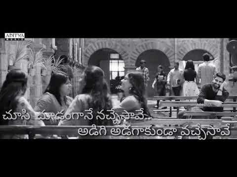 Chalo Movie Song || చూసి చూడంగానే నచ్చేసావే  || Telugu Lyrics||