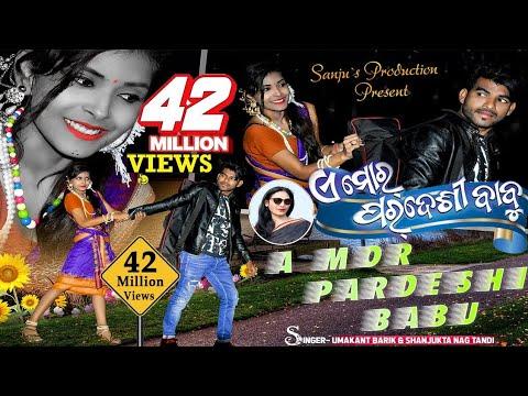 A Mor Pardesi Babu   Full Video   Umakanta Barik & Sanjukta Nag Tandi   New Sambalpuri 2019