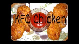 KFC Style Home Made Fried Chicken || Very Crispy And Tasty || Easter Speacial