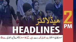 ARY News Headlines | Schools winter vacations extended in Punjab  | 2 PM | 6 Jan 2020