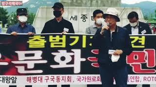 주사파(공산당)들이 장악한 문화,예술/자유문화,예술로 …