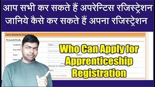 Which Candidate's can Apply for Registration for Apprenticeship Training