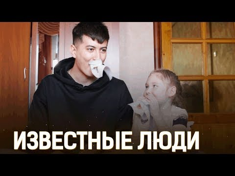 Тимати/Эйнштейн/Гусейн Гасанов/Элджей глазами Азальки (Денис Сальманов)