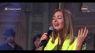 صاحبة السعادة - تألق دنيا سمير غانم في أغنية