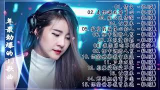 Download 2020 年最劲爆的DJ歌曲 - 中文舞曲 - Chinese DJ Remix - 2020全中文舞曲串烧-全中文DJ舞曲 高清 新2020夜店混音 - Chinese DJ 2020