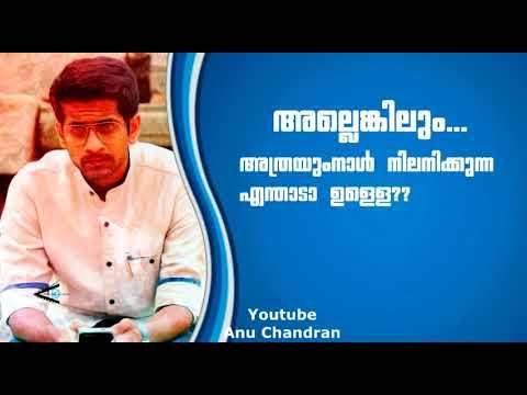 Whatsapp status Malayalam   Aanandam Dialouge status