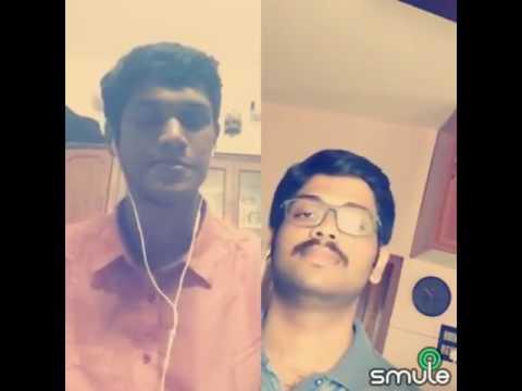 Best Malayalam Duet Smule ശിവദം ശിവനാമം ഒറിജിനലിനെ വെല്ലുന്ന ഗാനം  അരുൺ മോഹൻ , അനുപം ശങ്കർ