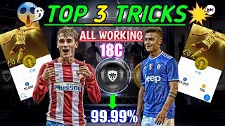 Top 3 Black Ball Tricks in agent in pes 2018 || FW BEST TRICKS||