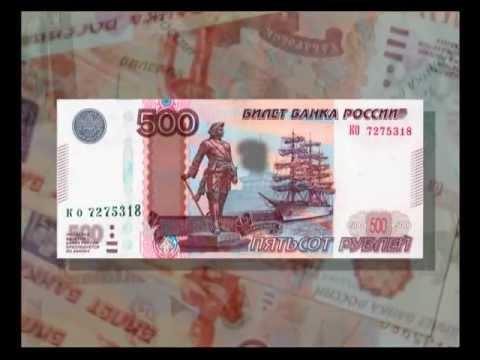 Признаки платежеспособности и правила обмена банкнот