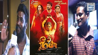 'Neeya 2' Movie Review   FDFS Public Review   Fans Opinion