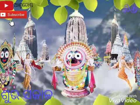 Odia Good Morning Lord Jagannath WhatsApp status video