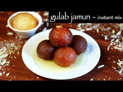 Easy Gulab Jamun Recipe - How To Make Instant Gulab Jamun - Sweet Dish Recipe.