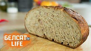 Оставайтесь здоровыми: простые рецепты домашнего хлеба