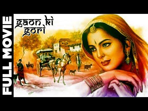 Gaon Ki Gori (1945 ) Hindi Full Movie |  Noorjehan | Nazir | Jagdish Sethi | Hindi Classic Movies
