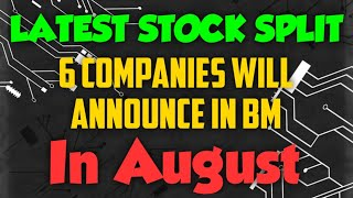stock split   6 new stock split   latest bonus and stock split   stock split shares   #shorts