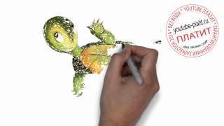 Нарисованные карандашом животные  Как нарисовать перевернутую черепаху
