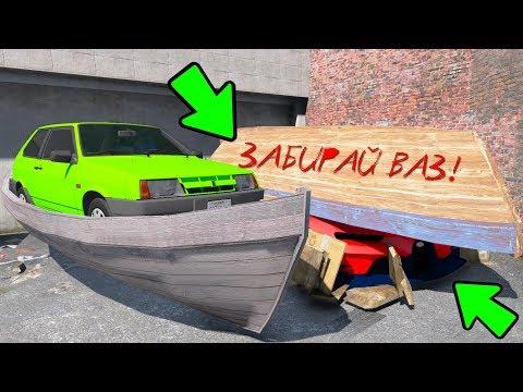 КОМАНДНАЯ БИТВА АВТОУГОНЩИКОВ В ГТА 5 ОНЛАЙН! НАШЕЛ САМУЮ ДОРОГУЮ BUGATTI GT! БИТВА ВОРОВ GTA 5! - Видео онлайн
