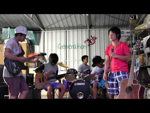 "Generation Link ""Hmong Band"" Covering ICU"