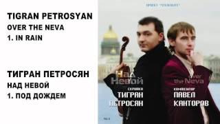 Video 01 TIGRAN PETROSYAN - IN RAIN / ТИГРАН ПЕТРОСЯН - ПОД ДОЖДЕМ download MP3, 3GP, MP4, WEBM, AVI, FLV Juli 2018