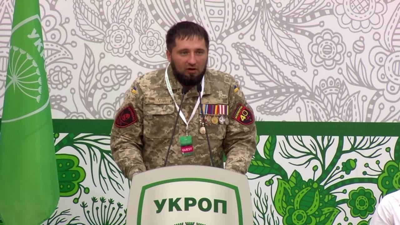 Картинки укроп украина