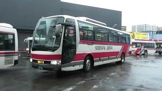 北海道中央バス (高速みかさ号) 三笠市民会館行き 札幌ターミナル発車