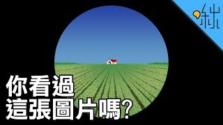 配眼鏡時驗光儀裡面的農場/熱氣球圖片有什麼用途? | 超邊緣冷知識 第43集 | 啾啾鞋