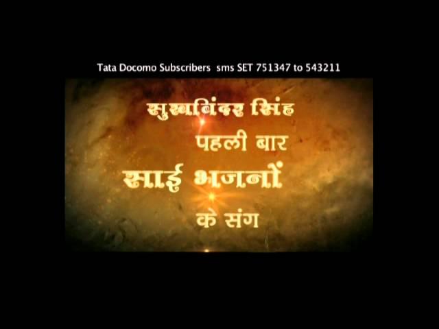 Sai Ram promo 30sec