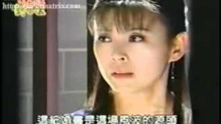 Tieu Thanh dot hon thu p2.flv