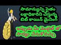 How to mine Bitcoin with mobile // in telugu //