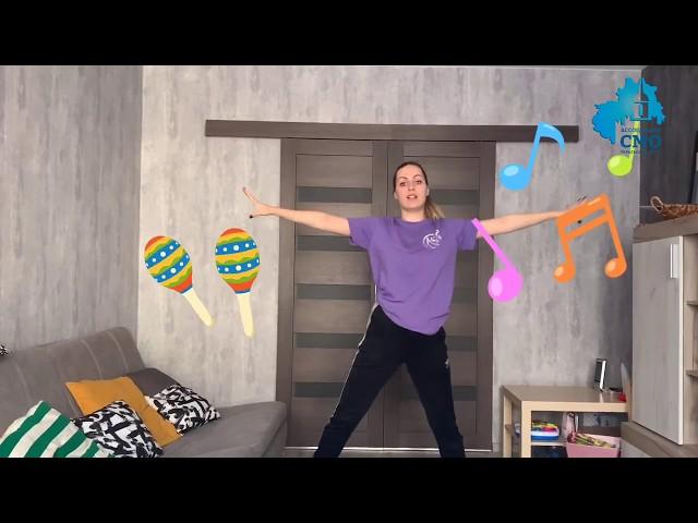 Танцевальная зарядка от Алёны Назаренко, хореографа школы танцев NEO DANCE FAMILY