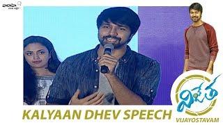Kalyaan Dhev Speech @ Vijetha Movie Vijayostavam || Allu arjun || Malavika Nair