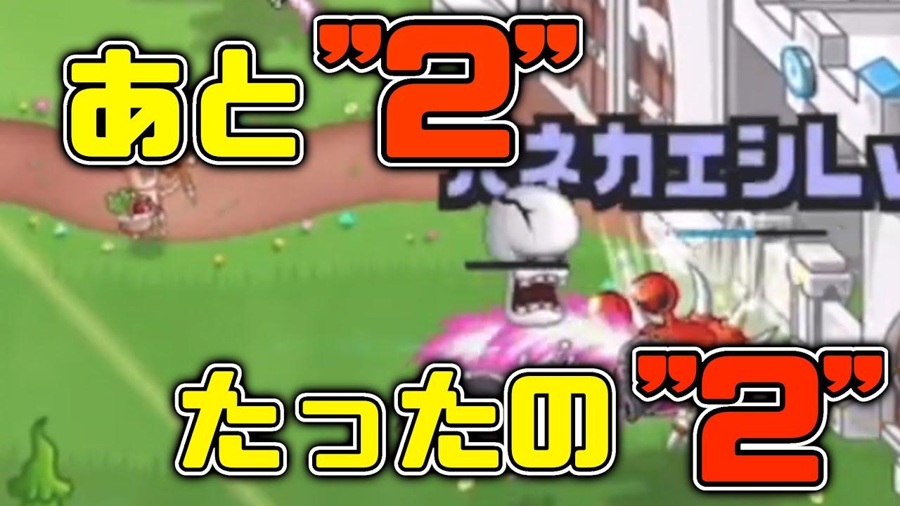 """【城ドラ】行くぞ!あと""""2""""だ!!トロール金フレ大行進!!!【城とドラゴン タイガ】"""